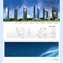 نمونه آنلاین سیستم مدیریت آگهی های املاک مارکت ساز| فروشگاه ساز ...محیط سیستم