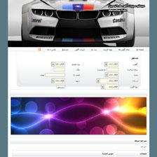 نمونه آنلاین سیستم مدیریت آگهی های خودرو مارکت ساز| فروشگاه ساز ...محیط سیستم